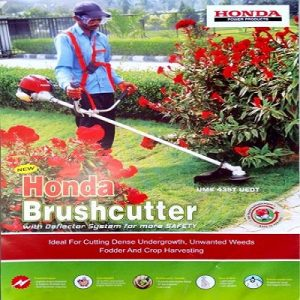 HONDA BRUSH CUTTERS UMK435T UENT